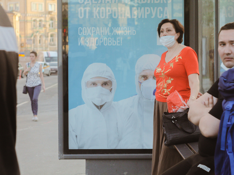 В Москве усилят контроль за перчаточно-масочным режимом в общественных местах