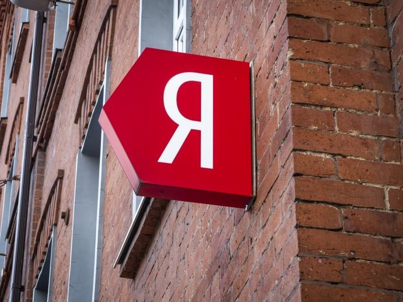 О покупке Азбуки Вкуса ведет переговоры Яндекс  The Bell