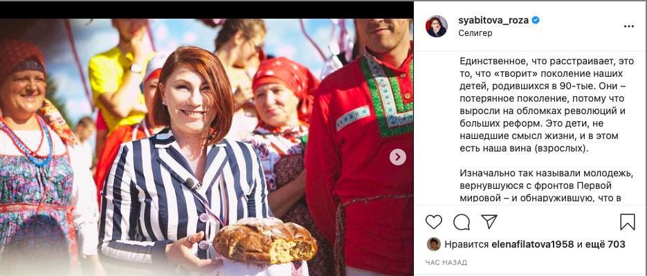 Выпали из обоймы: Сябитова назвала поколение Бузовой и Моргернштерна потерянным