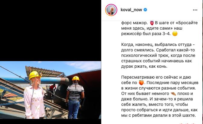 Все-таки развелись Репер Элджей снял клип о расставании с Настей Ивлеевой