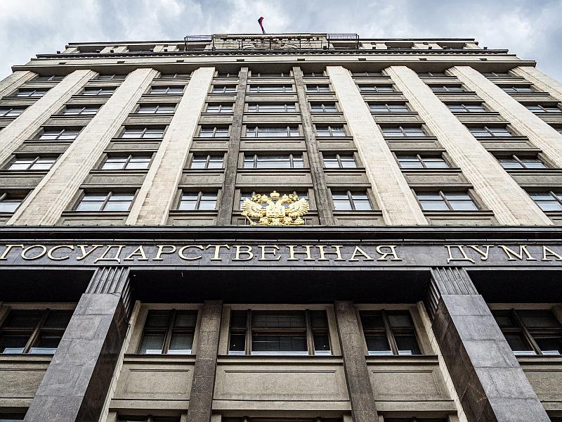 Подняли себе зарплату и обнулили Путина: о чем думала седьмая Дума