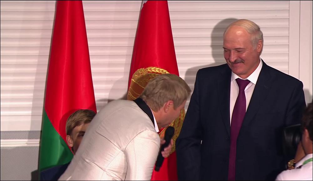 Любовь, дружба, Лукашенко