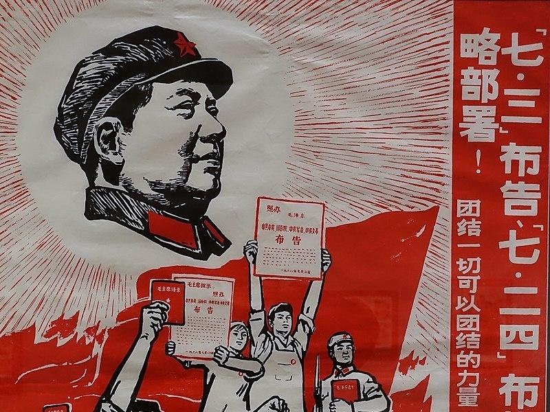 Китай ввел запрет на негативные посты про состояние экономики в соцсетях