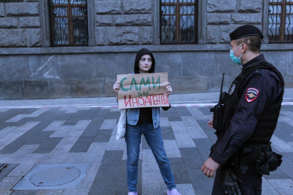 Более 150 СМИ и НКО потребовали полной отмены закона об иноагентах