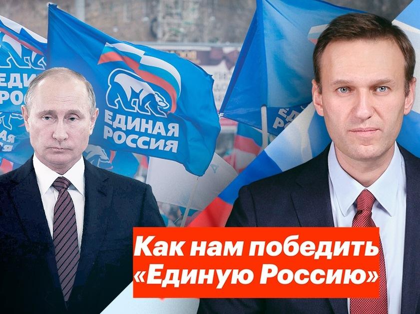 """Приставы приходили в Google не за деньгами, а за """"Умным голосованием"""" Навального"""