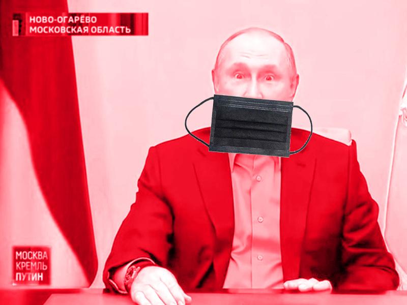 Путин в самоизоляции, Явлинский в коттедже, мигранты на расселении: новости к вечеру 14 сентября