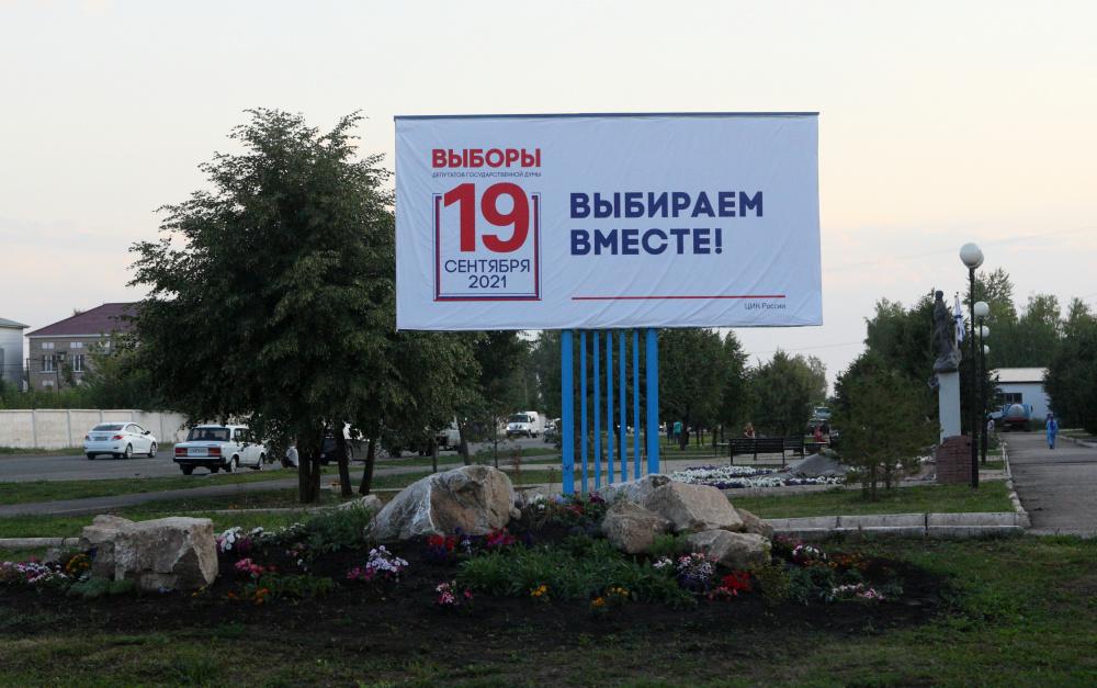 В России за два дня голосования выявили около 10 тысяч фейков о выборах