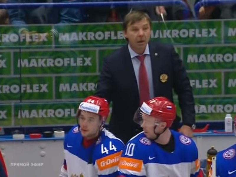 Главным тренером сборной РФ по хоккею стал Олег Знарок. Контракт с ним заключен на год