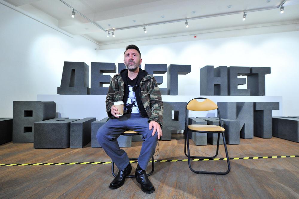 Сергей Шнуров: Я музыку люблю, только когда мне платят