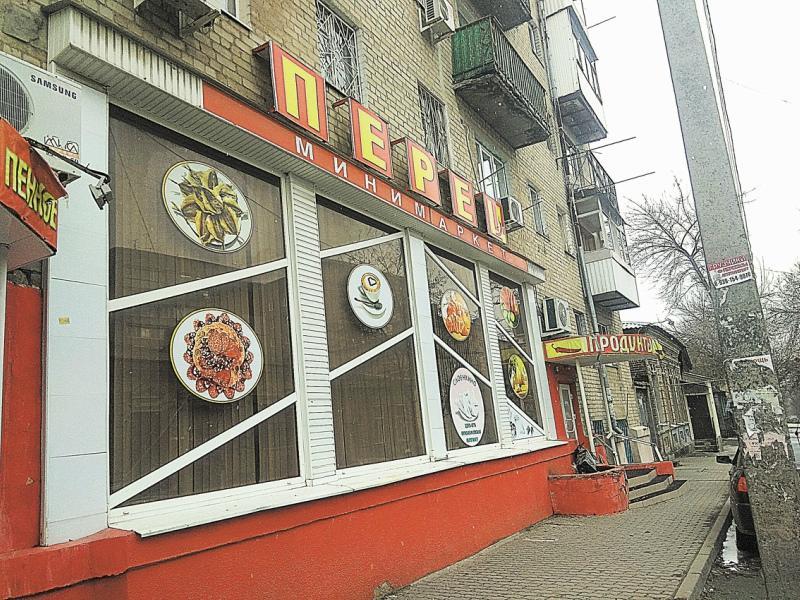 От продуктового магазина «Перец», принадлежавшего Кузнецову, лишь вывеска осталась