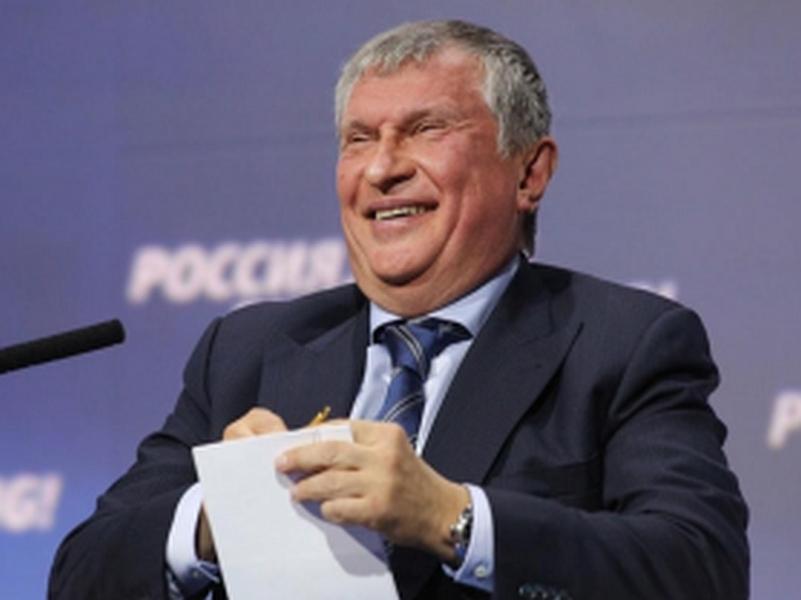 Игорь Сечин // фото: www.eureporter.co
