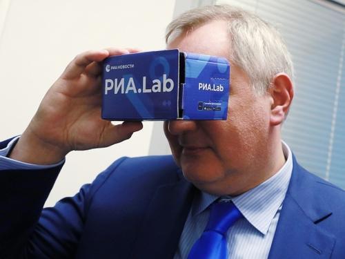 Дмитрий Рогозин // фото: Антон Денисов / РИА «Новости»