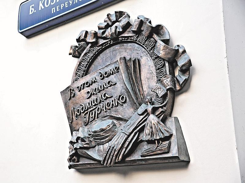 Роль музея-квартиры Зельдина выполняет его гримерка // фото в статье: Александр Алешкин, Борис Кремер, Наталия Шаханова