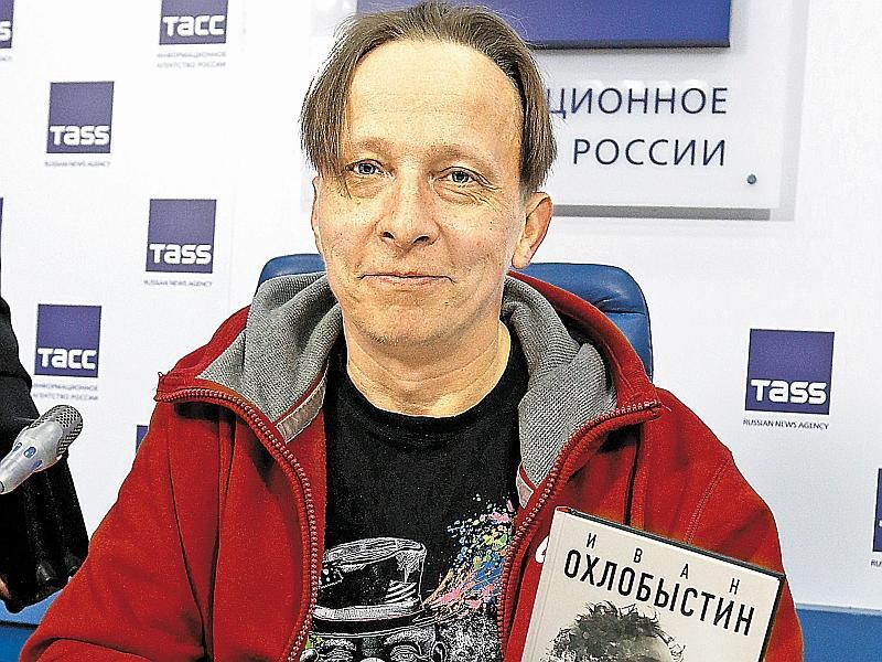 Иван Охлобыстин со своей новой книгой «Улисс» // фото: Андрей Струнин