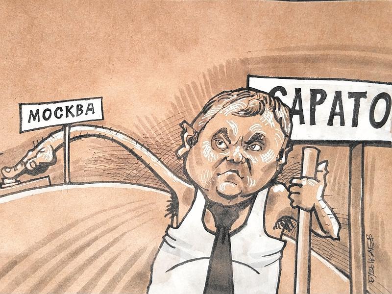 Карикатура на Вячеслава Володина // рисунок: Камиль Бузыкаев