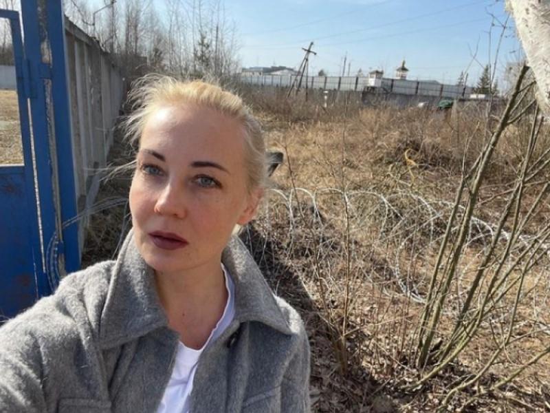 Юлия Навальная // Фото: Instagram