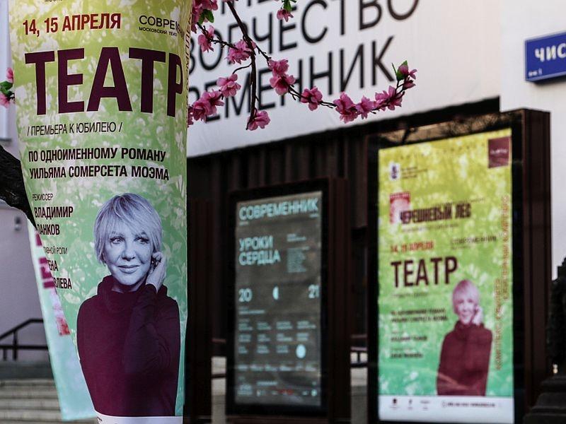 Фото в статье: Андрей Струнин
