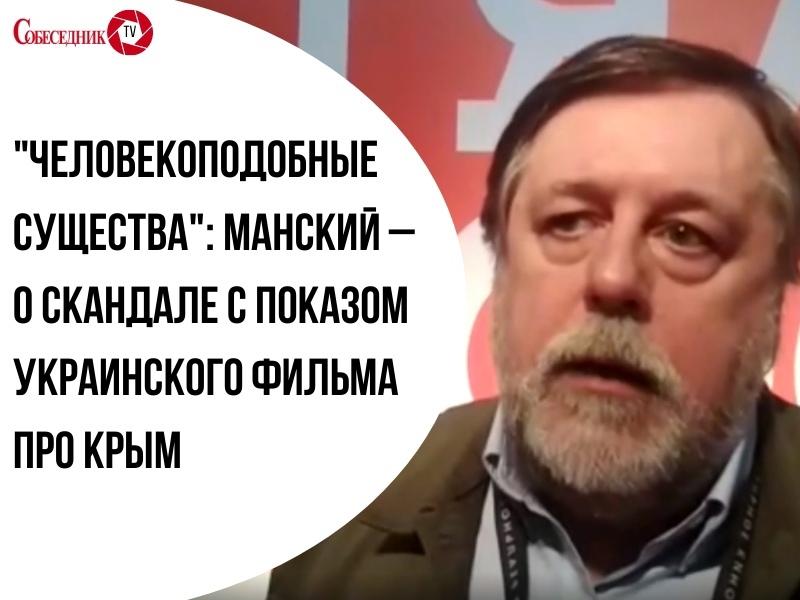 Виталий Манский // Фото: стоп-кадр