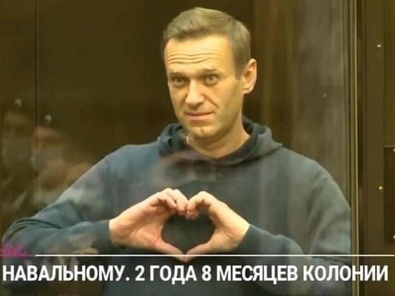 """Алексей Навальный//фото: скриншот т/к """"Дождь"""