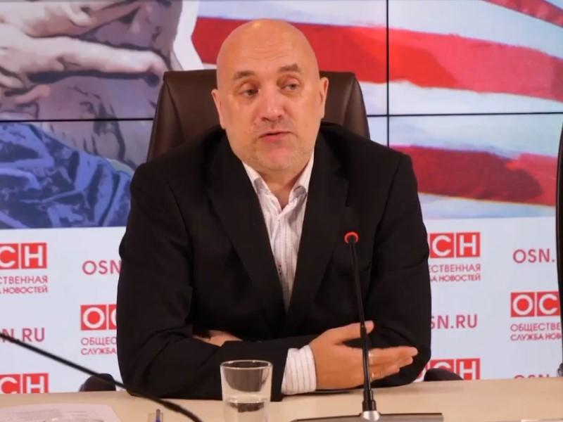 Захар Прилепин выступит на субботнем съезде КПРФ
