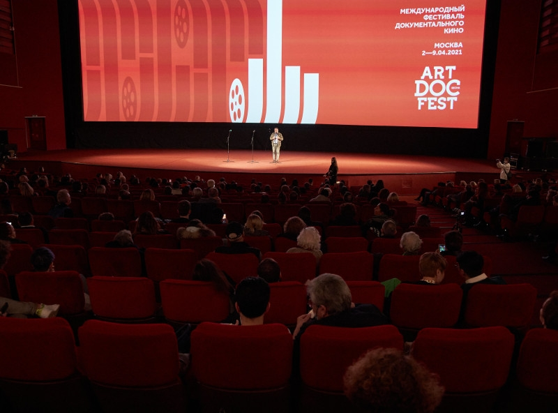 """фото: официальный фотобанк """"Артдокфеста"""", в статье: кадры из фильмов"""