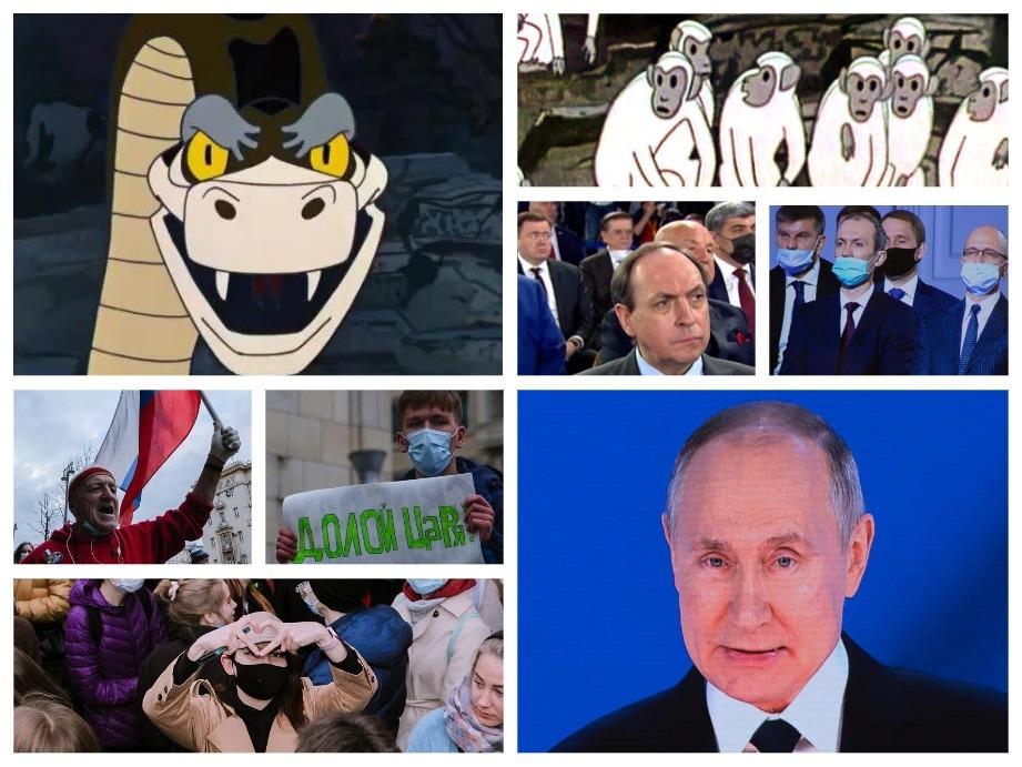 Global Look Press, скриншоты, Sobesednik.ru