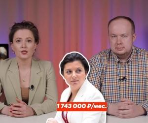 Фото в статье: стоп кары с YouTube-канала «Алексей Навальный»