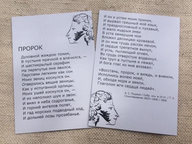 Фото: архив Юрия Алексеева