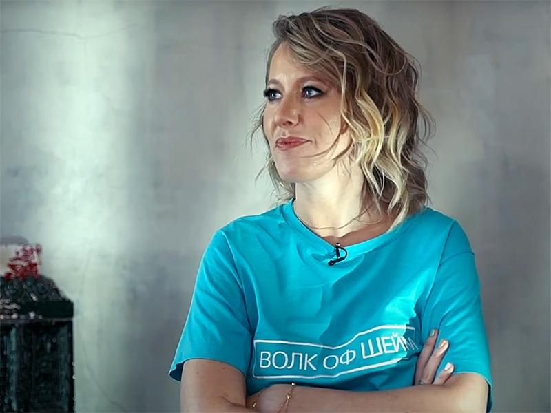 Ксения Собчак // фото: стоп-кадр с YouTube