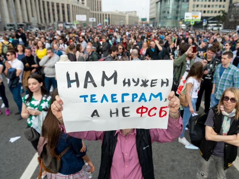 На акции в поддержку Telegram в Москве 30 апреля // фото: Антон Белицкий / Global Look Press