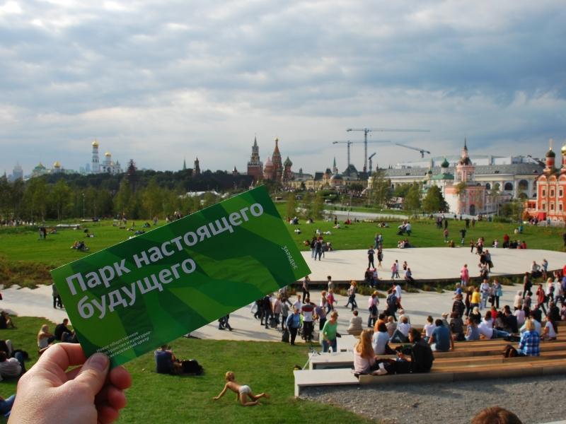 """В парке """"Зарядье"""" // фото: Александр Легкий / Global Look Press"""