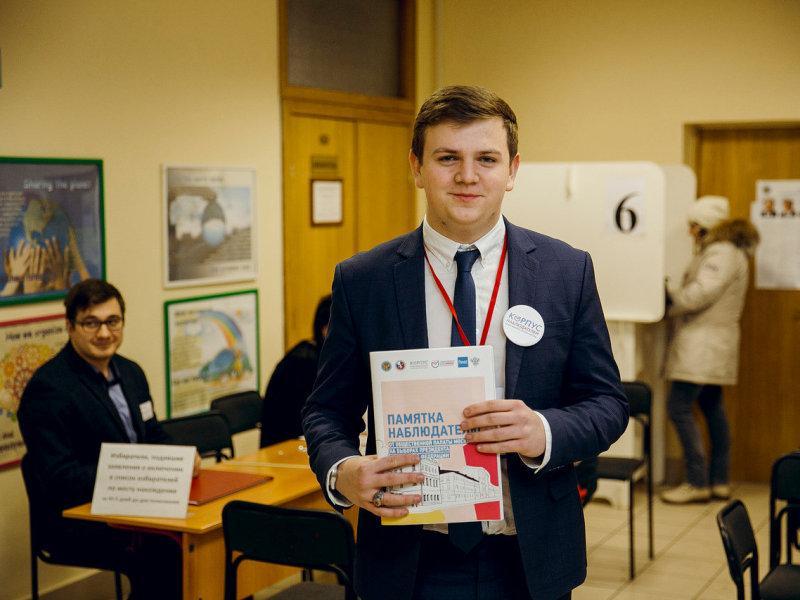 """фото с сайта """"Корпус наблюдателей"""" / Общественная палата Москвы"""