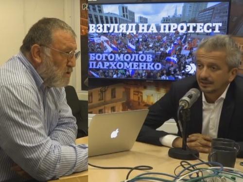 Сергей Пархоменко и Констинатин Богомолов // стоп-кадр: канал «Эхо Москвы» на Youtube