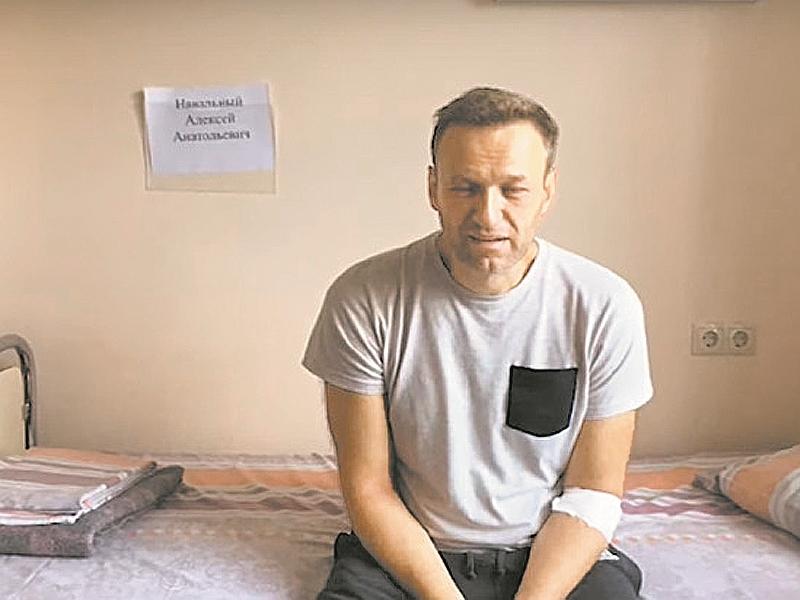 Навальный в палате