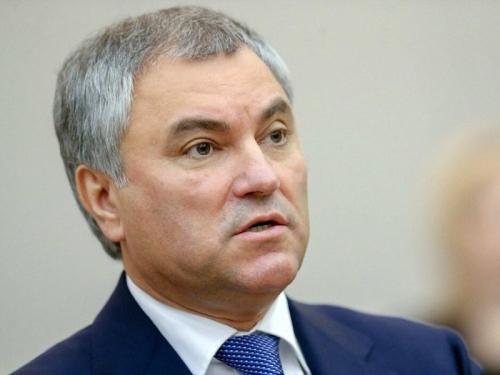 Вячеслав Володин // фото: Госдума РФ / via Global Look Press