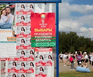 Фото в статье: Романенко Андрей