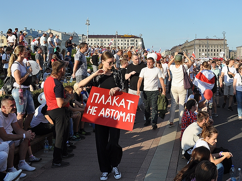 Фото в статье: Дмитрий Соколов