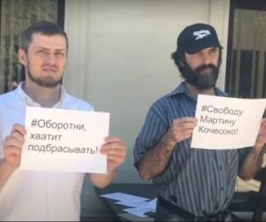 В Москве люди выходили за Голунова, в Нальчике – за Кочесоко и других // Фото: скриншот Youtube