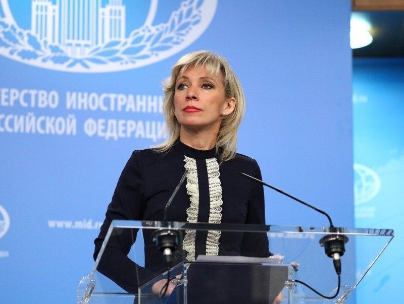 Мария Захарова // Global Look Press