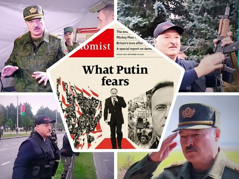 Фото: Global Look Press, обложка журнала The Economist