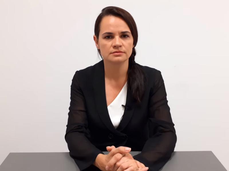 Светлана Тихановская // Скриншот из Youtube