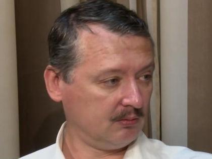 Игорь Стрелков // стоп-кадр Youtube