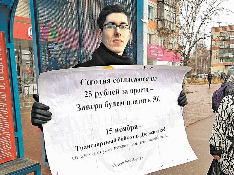 Учитель Андрей Рудой не первый раз участвует в протестных акциях, но школьников не зазывает // Фото: Виктория Савицкая / «Собеседник»