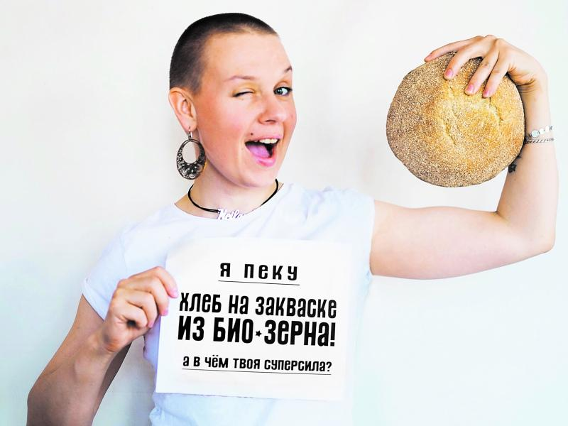 Сама печет, сама и рекламирует // Фото: из личного архива