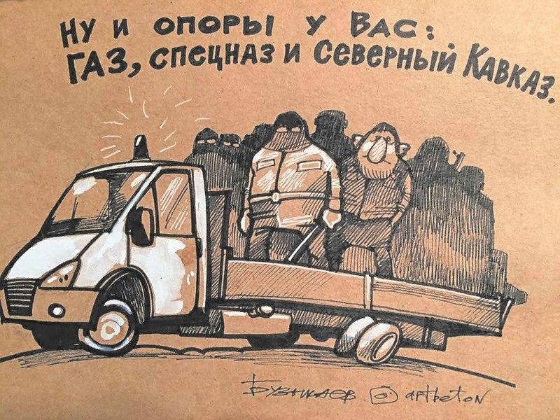 Камиль Бузыкаев // «Собеседник»