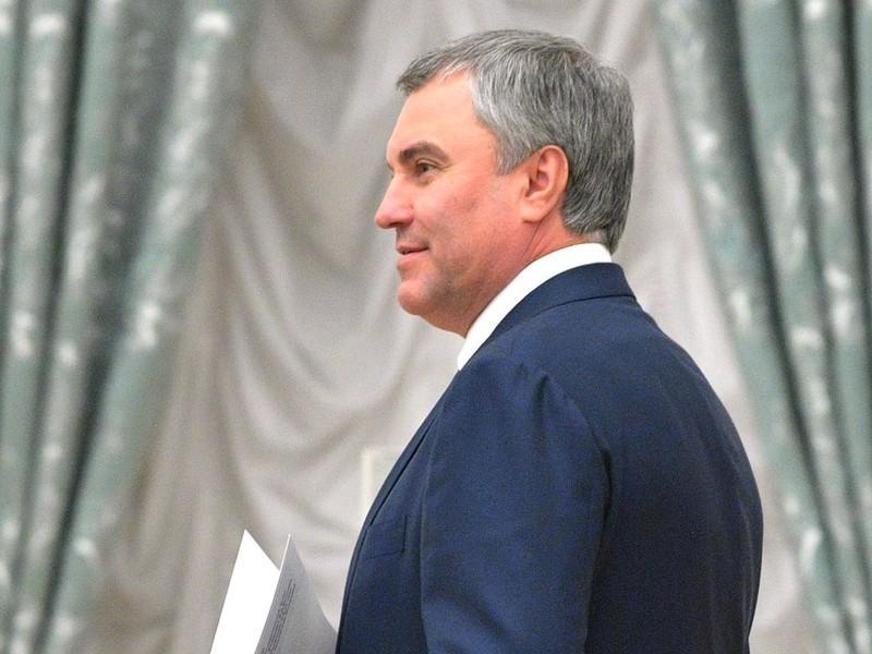 Вячеслав Володин на встрече президента с Федеральным собранием // фото: Kremlin Pool / Global Look Press