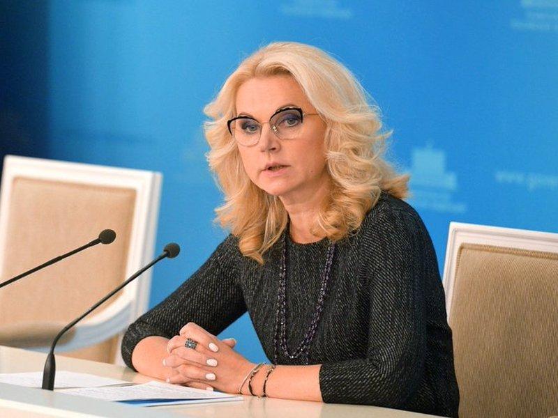 Вице-премьер Правительства РФ Татьяна Голикова // фото: Russian Government / Twitter.com / Global Look Press