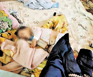 Фото в статье: пресс-служба МВД