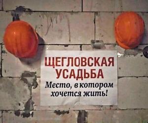 Фото в статье: личные архивы жильцов