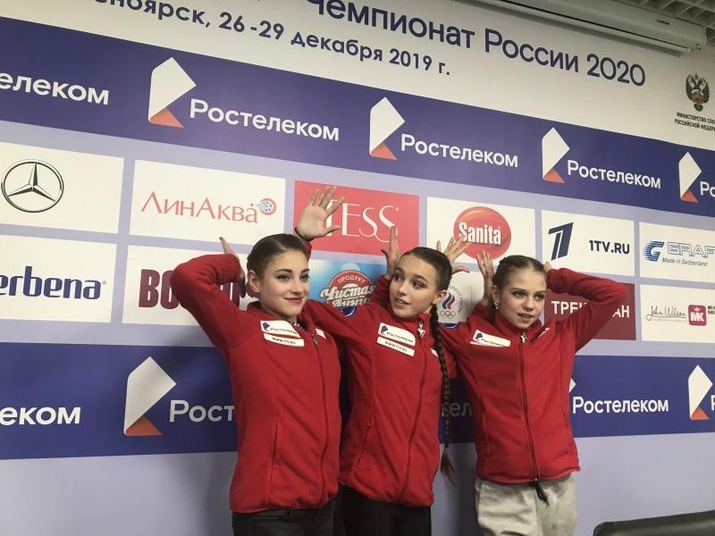 Наша великолепная тройка: КТЩ – Косторная, Трусова, Щербакова (фото в статье: автора)